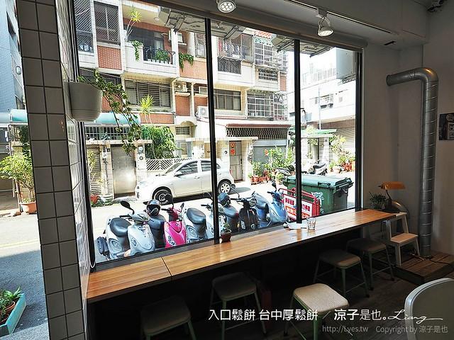 入口鬆餅 台中厚鬆餅 28