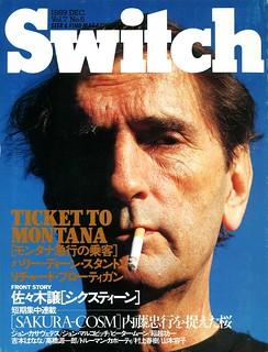 1989年12月号『SWITCH』