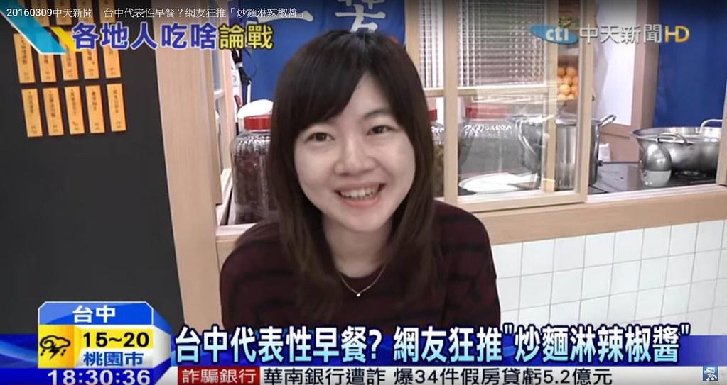 07 中天新聞