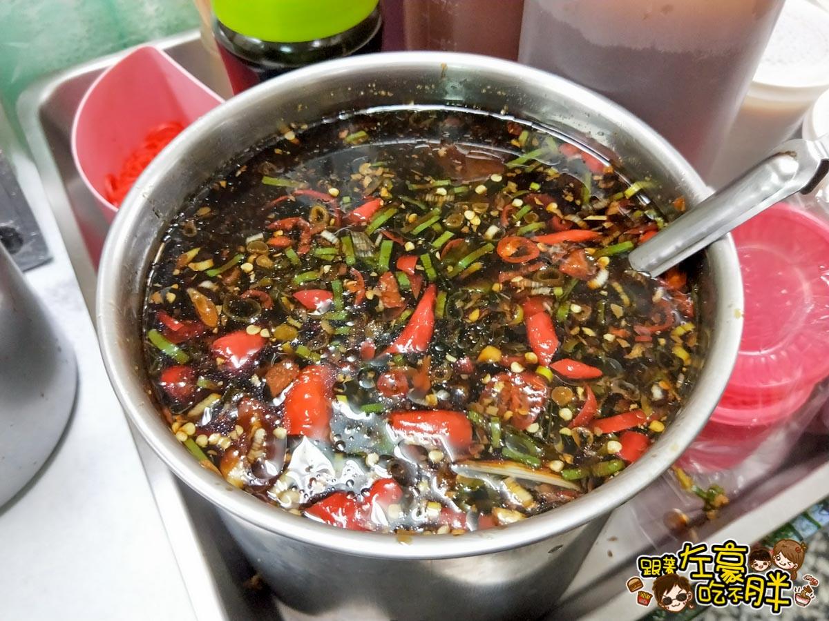 林記豆漿-1