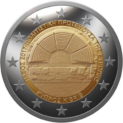 Cyprus_2017_2€