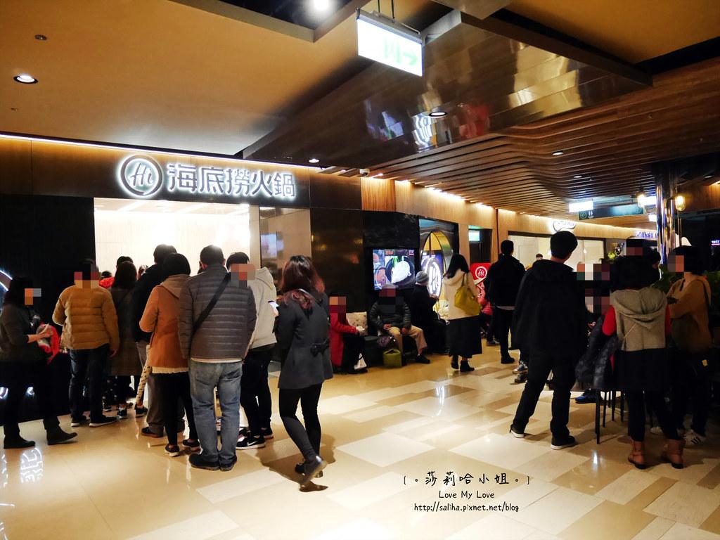 台北車站京站美食餐廳海底撈火鍋 (31)