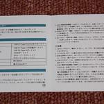 dodocool USB Type-Cハブ 開封レビュー (11)