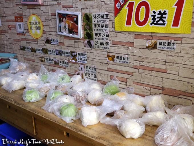 四平手工饅頭 抹茶芝麻包 siping-mentou-matcha-sesame (3)