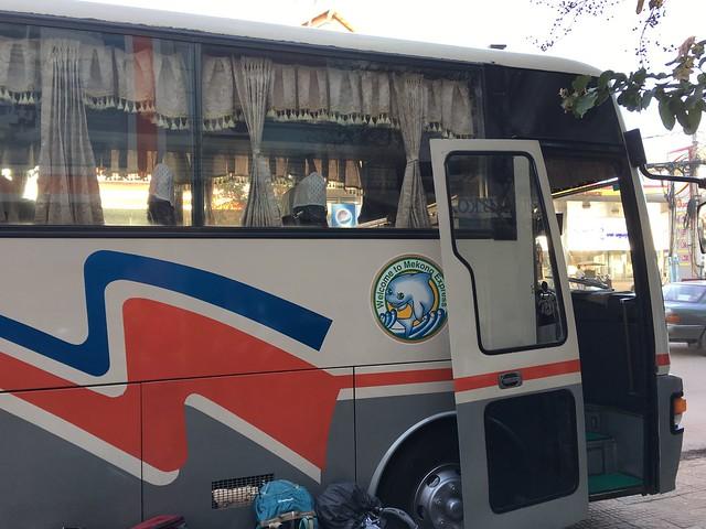 本日のバス