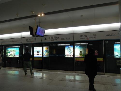 駅のホームドア 201604 天津 地下鉄