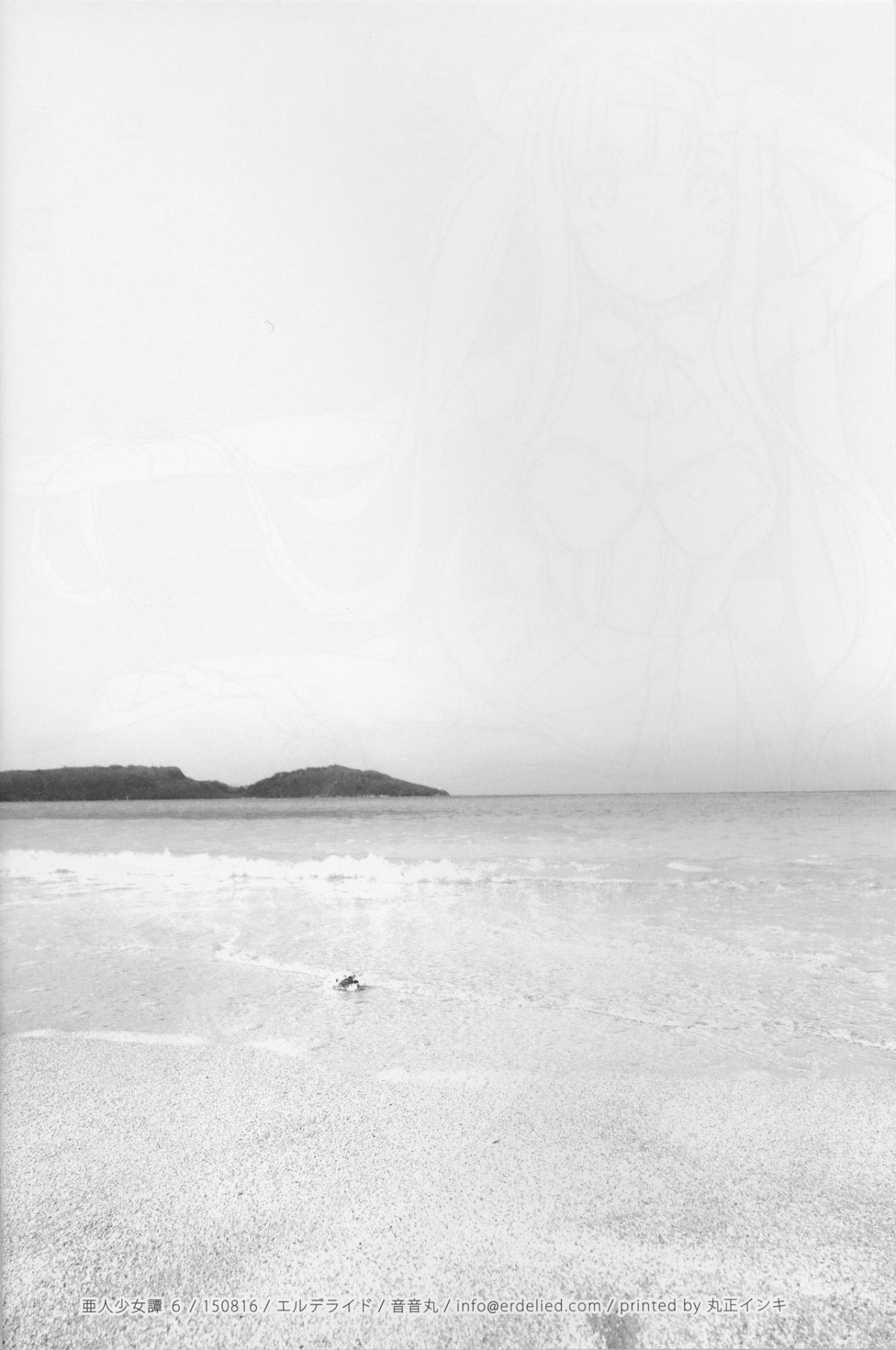 Hình ảnh  trong bài viết Ajin Shoujo-tan Vol.6