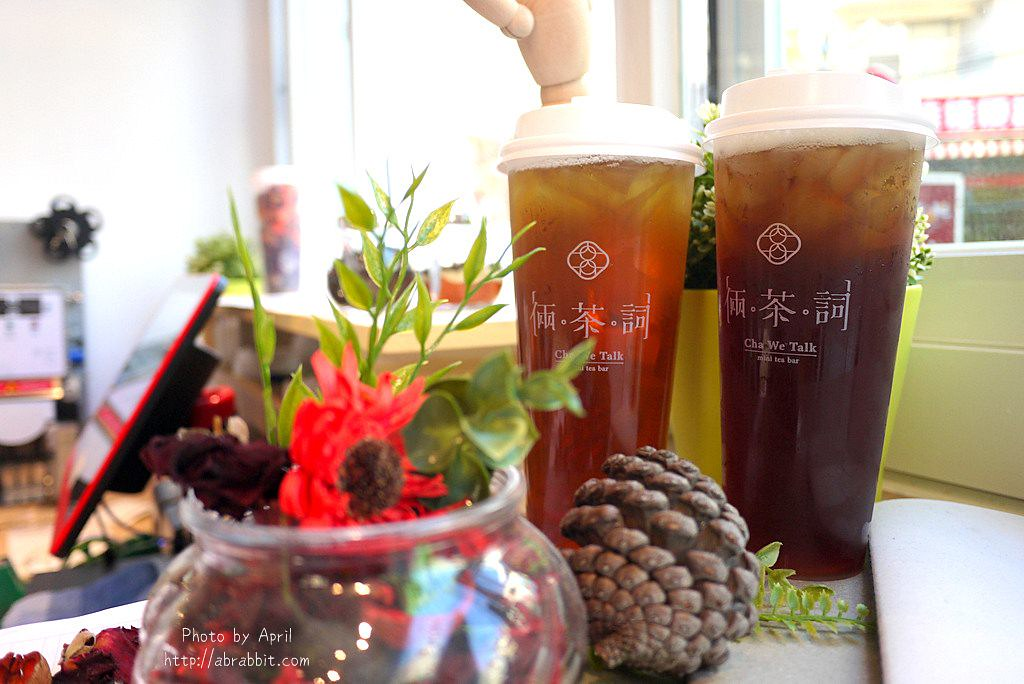 38926790150 3b73ecb87d b - 熱血採訪|倆茶詞-東海文青飲料店、藝文創新茶飲