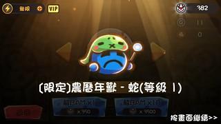CircleG 小繪圖 圖文 香港 原創 日常 228 四圍走系列