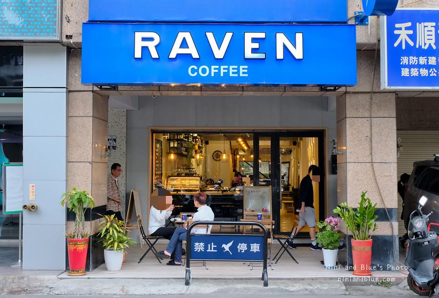 raven coffee.西屯咖啡21