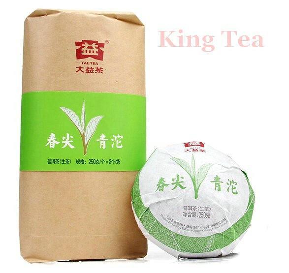 2012 DaYi  Spring Bud ChunJian Tuo  Puerh Raw Tea Sheng Cha