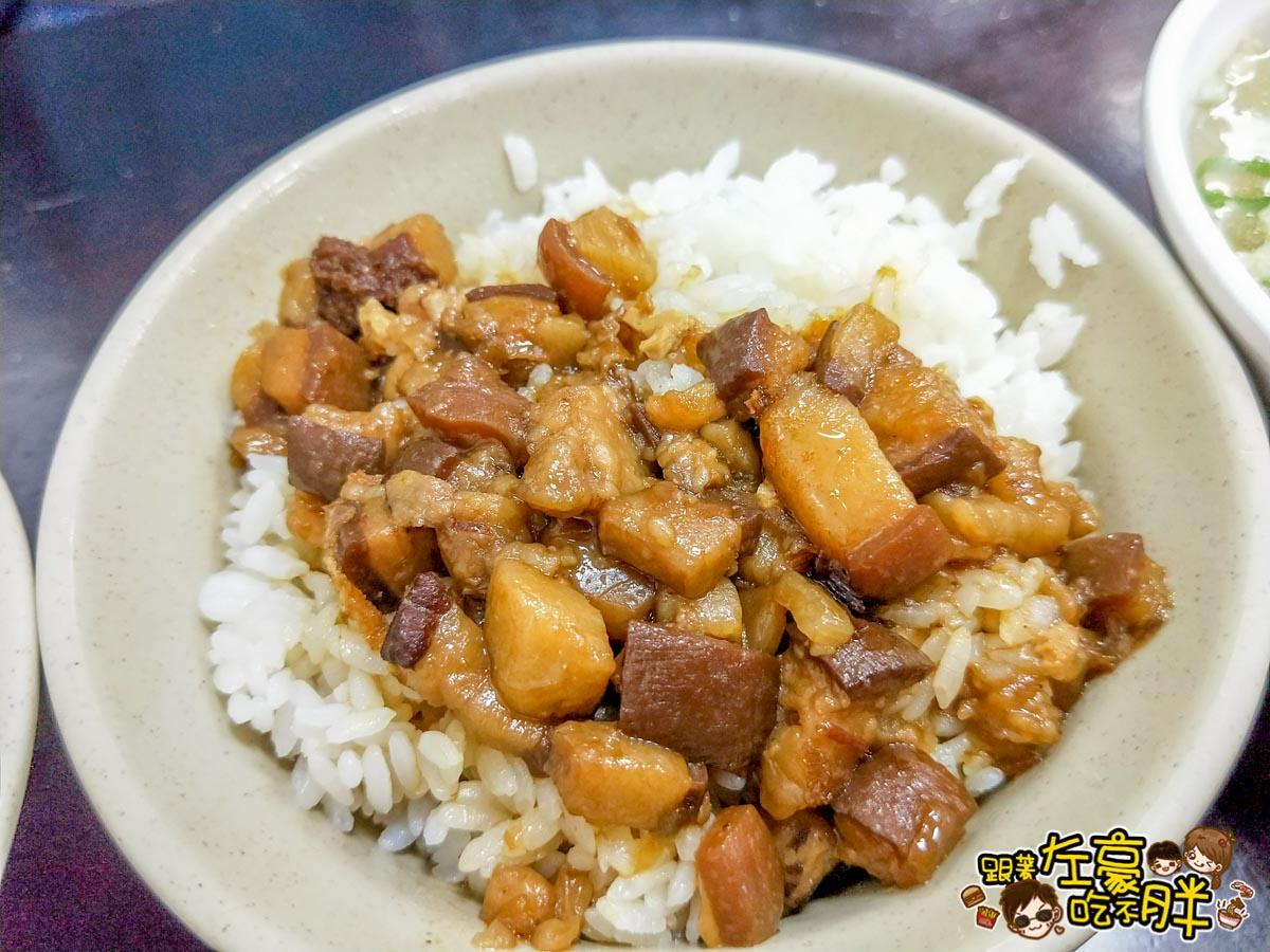 阿霞燒肉飯-7