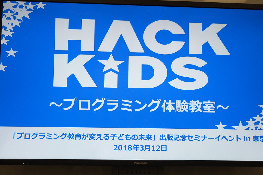 programming_kids-50