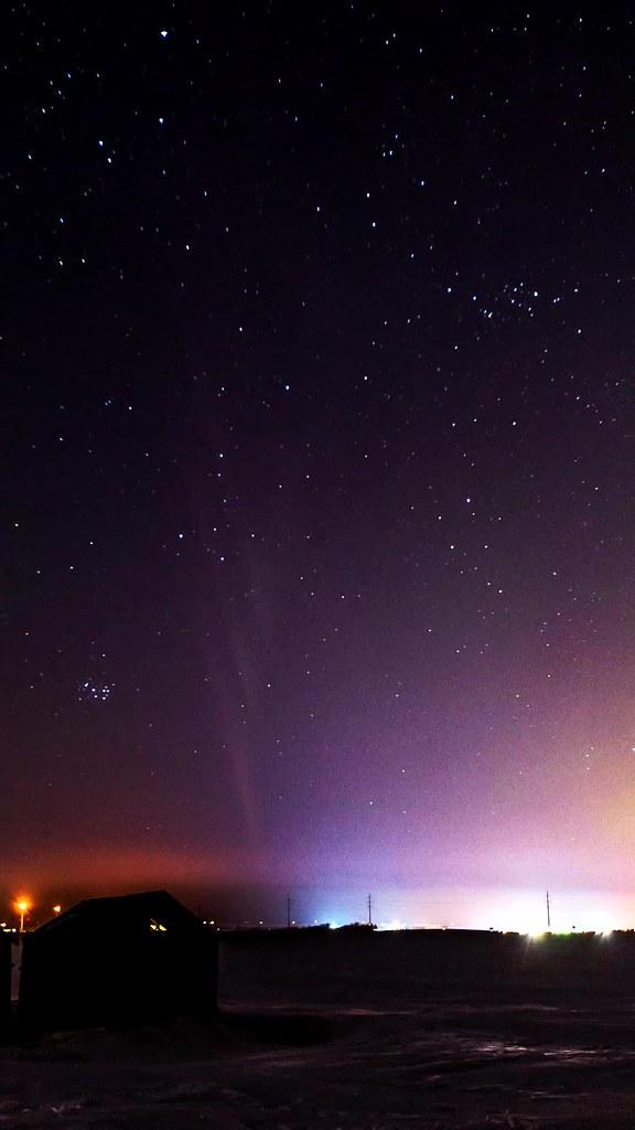 The Aurora Named STEVE