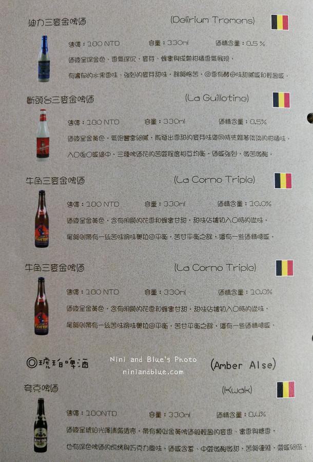 午街貳拾 菜單Menu18