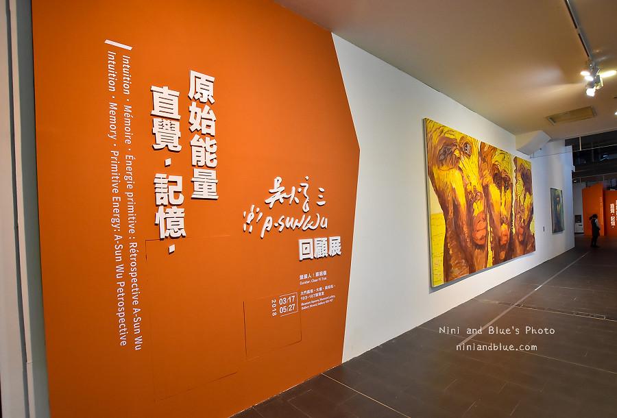 國立台灣美術館.吳炫三回顧展12