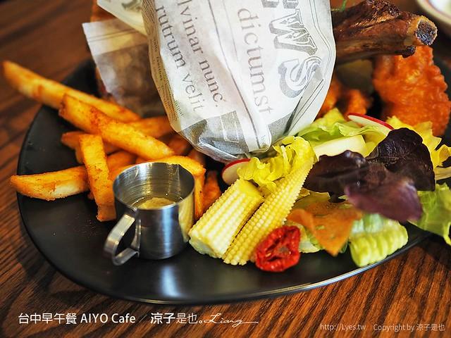 台中早午餐 AIYO Cafe 19