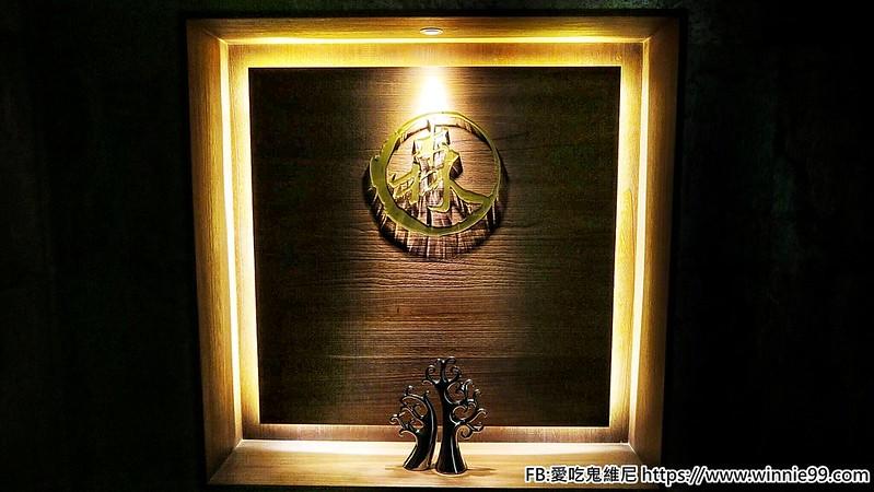 森鐵板燒_180317_0028