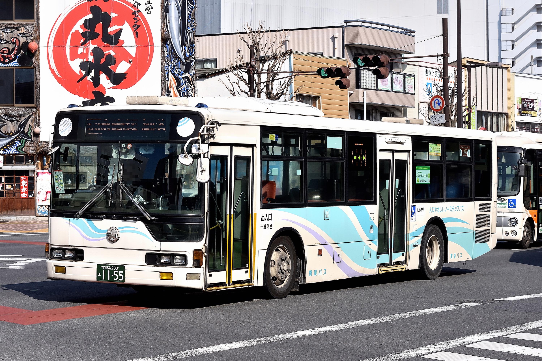 kanji_1155
