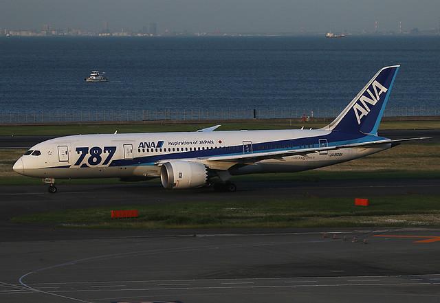 JA809A