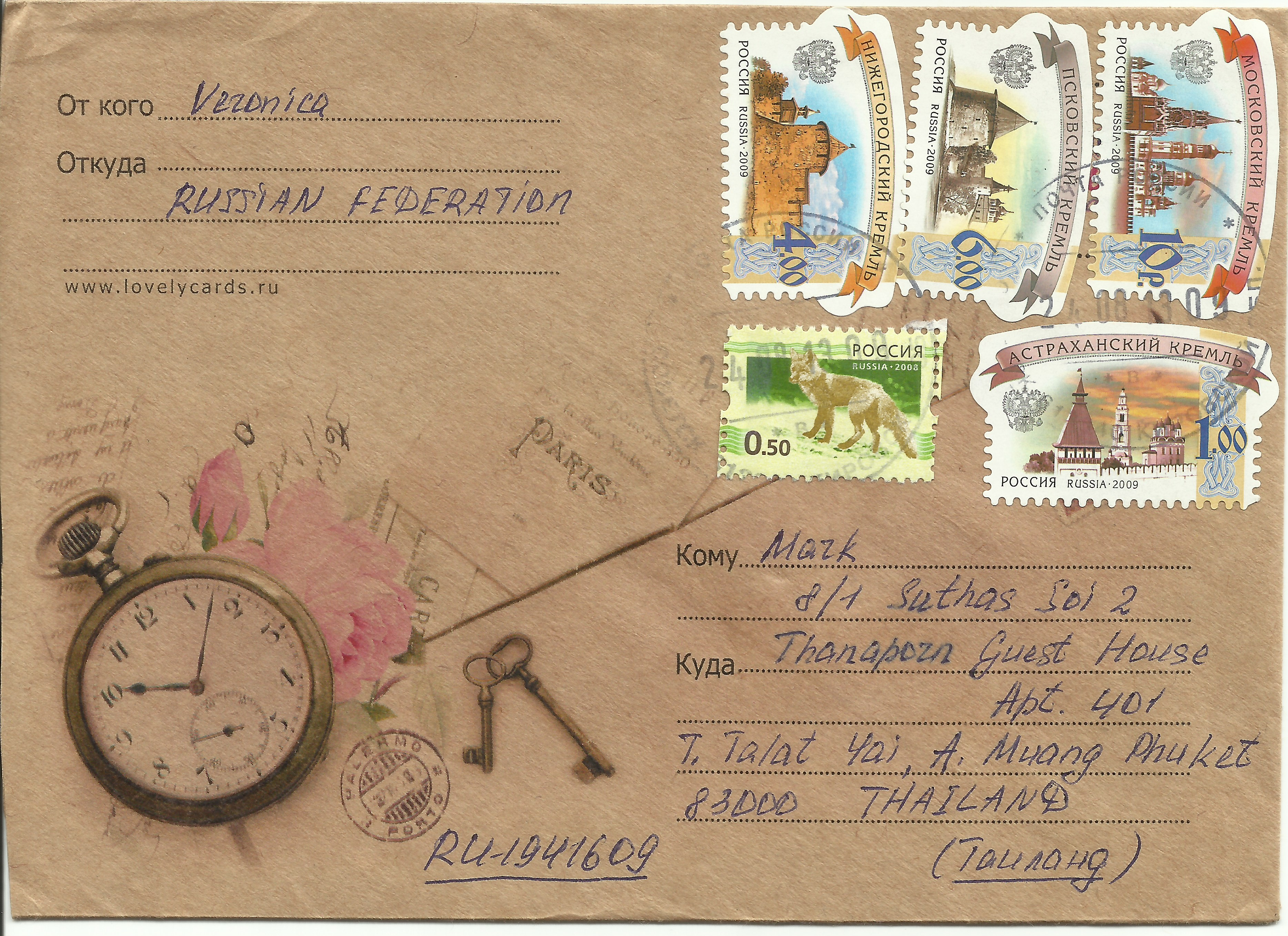 Cover I received in 2013 bearing several stamps from the 2009 Kremlins stamp issue - 1-ruble Astrakhan Kremlin (Scott #7170), 4-ruble Nizhny Novgorod Kremlin (Scott #7175), 6-ruble Pskov Kremlin (Scott #7177), and 10-ruble Moscow Kremlin (Scott #7178), as well as a 60-kopeck stamp picturing a fox released on August 29, 2009 (Scott #7086).