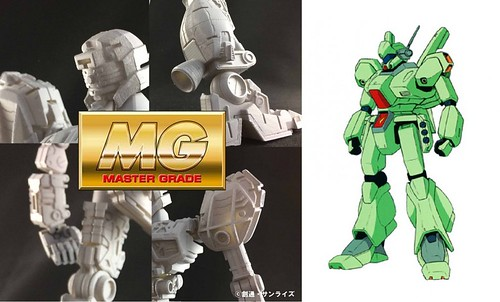 MG 1/100 RGM-89 Jegan -announced