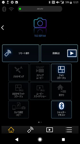 Screenshot_20180323-122116