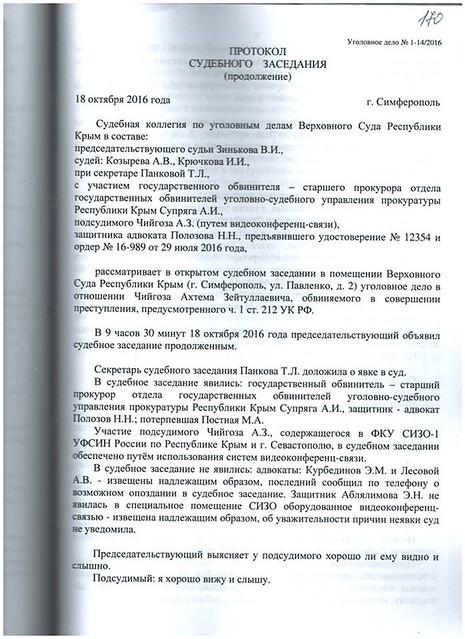 СБУ встановила нові факти участі найманців спецслужб РФ у терористичній діяльності проти України та інших держав