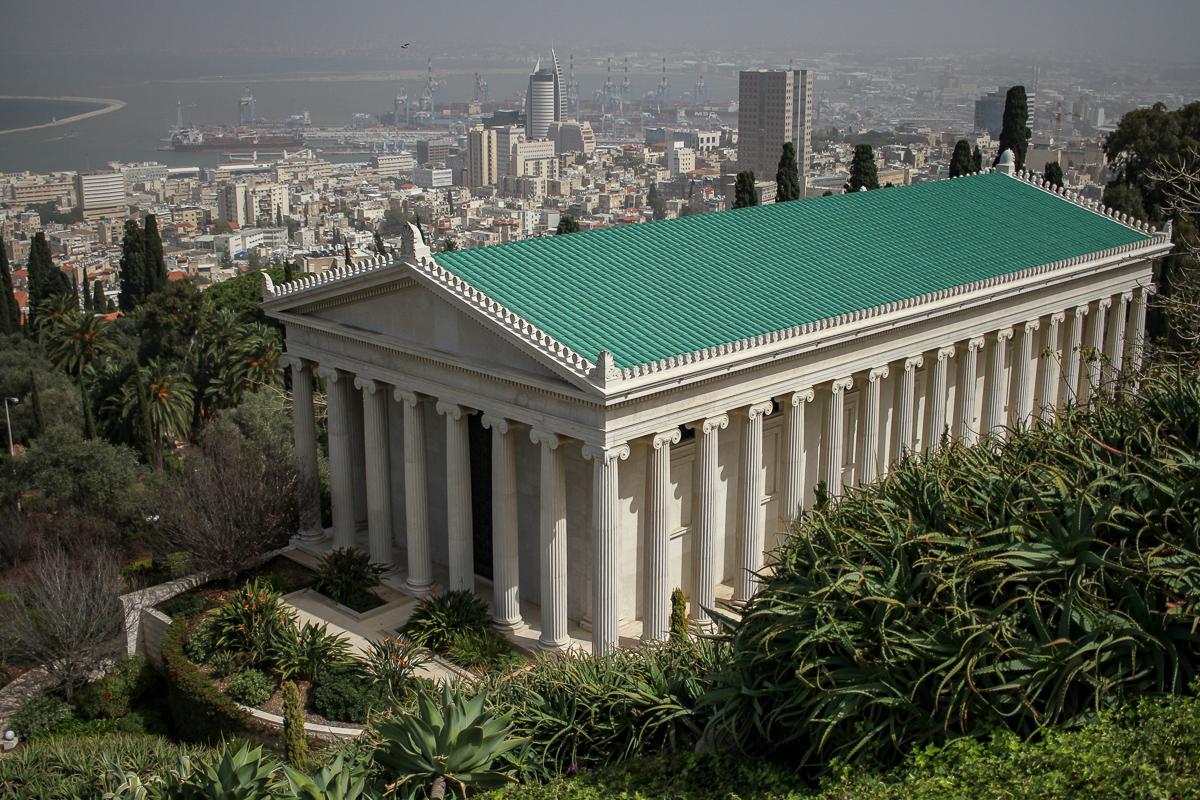 Bahai's Garden, Haifa