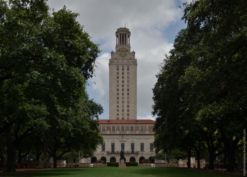 Техасский университет 5