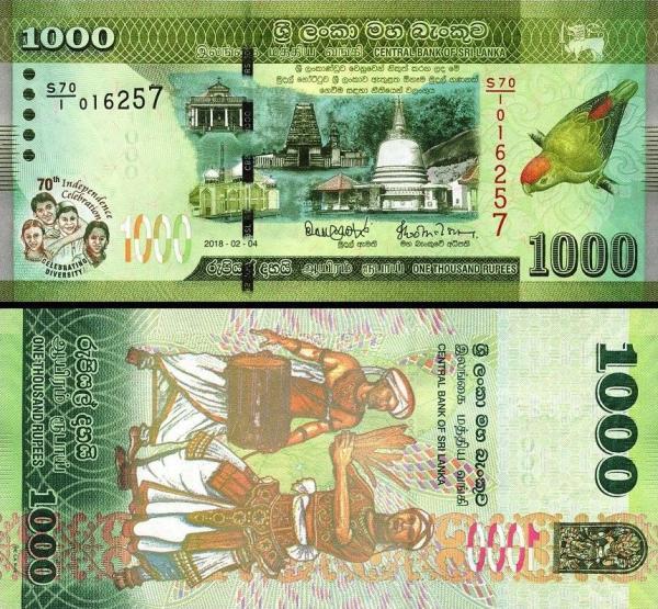 1000 Rupií Srí Lanka 2018, P130