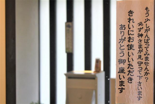 sakuragi-gosyuin03016