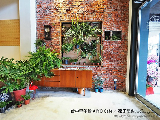 台中早午餐 AIYO Cafe 22