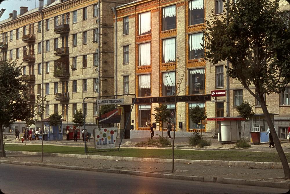 Улица в Киеве
