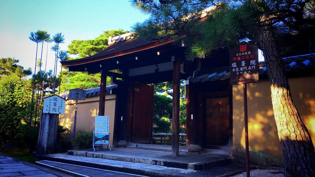 瑞峯院:Zuiho-in Temple(20161007)