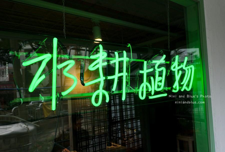 清水綠植.台中第五市場12