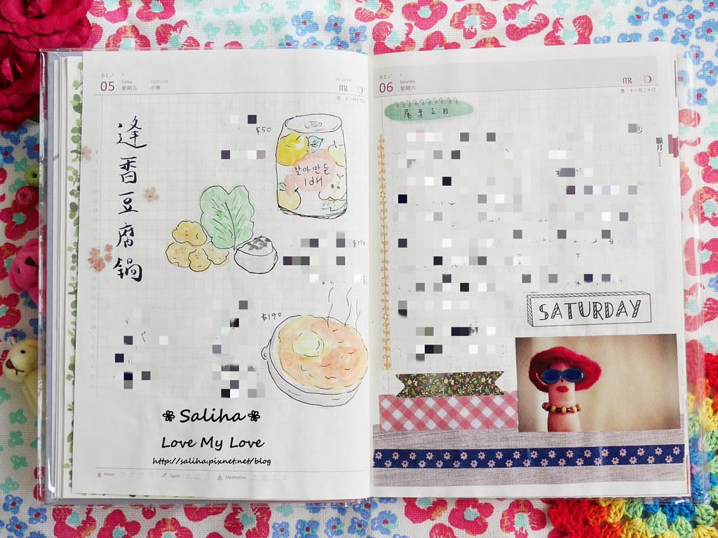 紙膠帶貼紙手帳貼法分享 (3)
