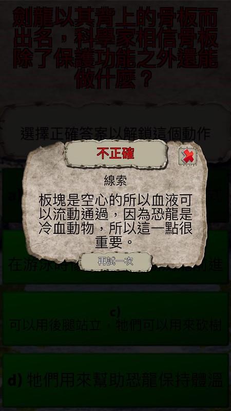 20180320_180321_0015
