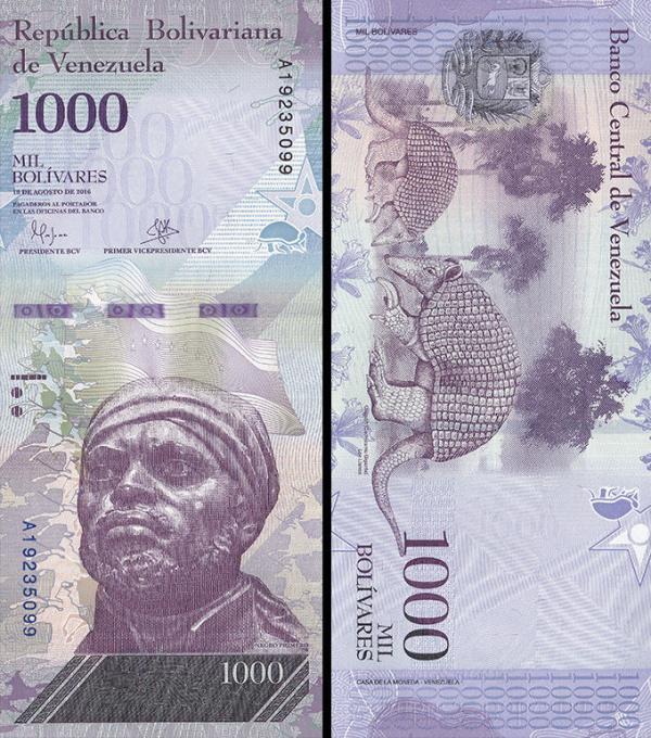 1000 Bolívares Venezuela 2016-17, P95