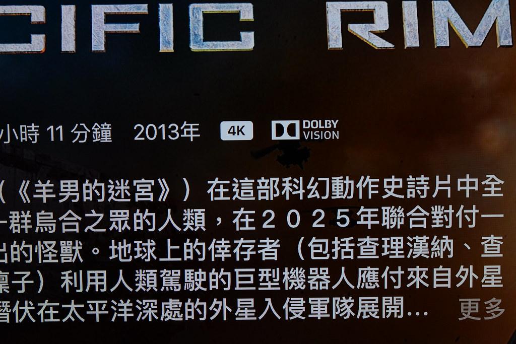 AppleTV4K_PR-3