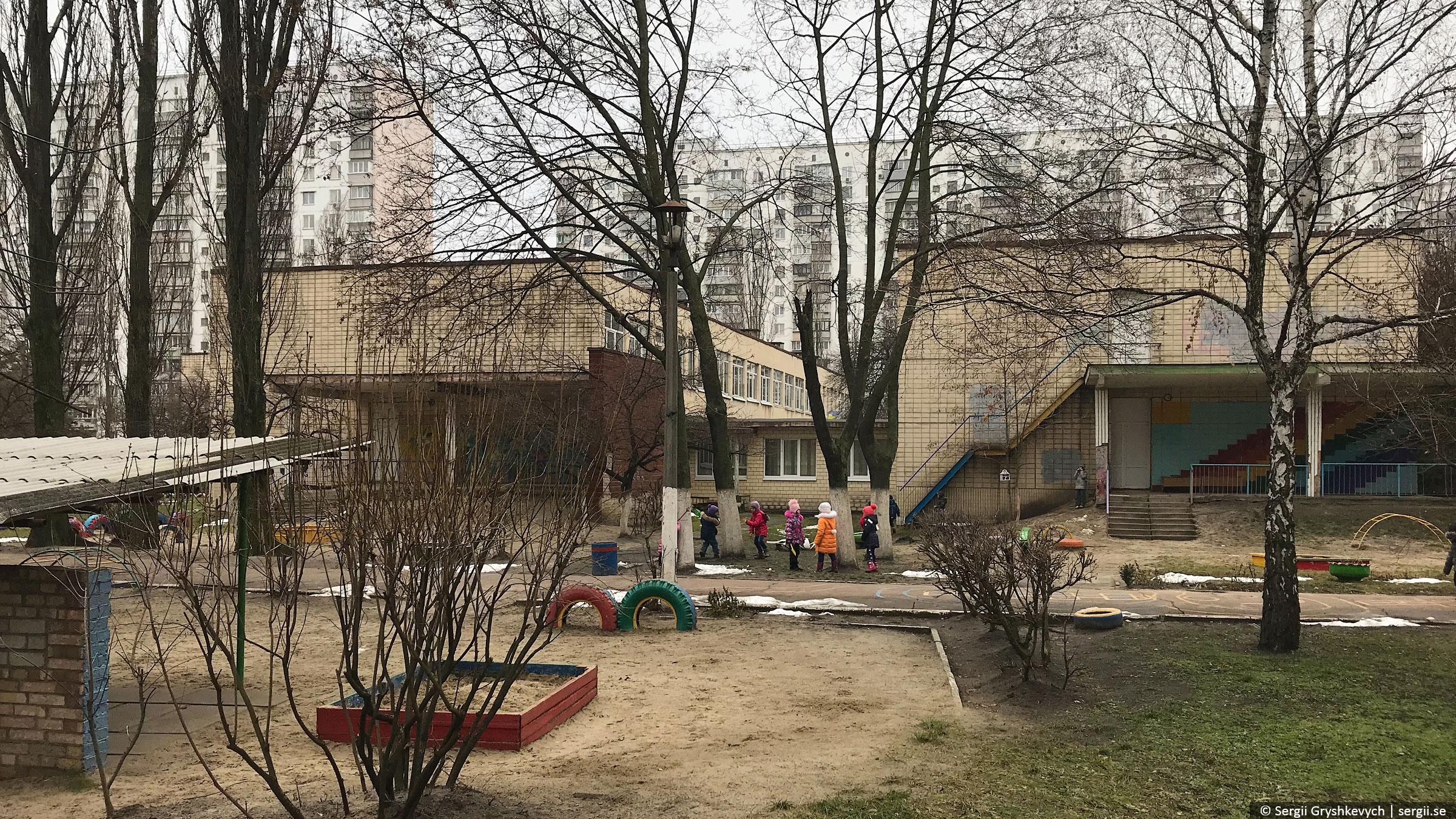 kyiv-darnytsia-livoberezhna-22