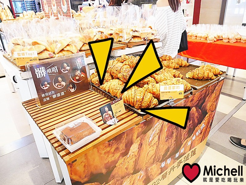 Semeur聖娜, 品味新好感麵包生活:髒嘻嘻