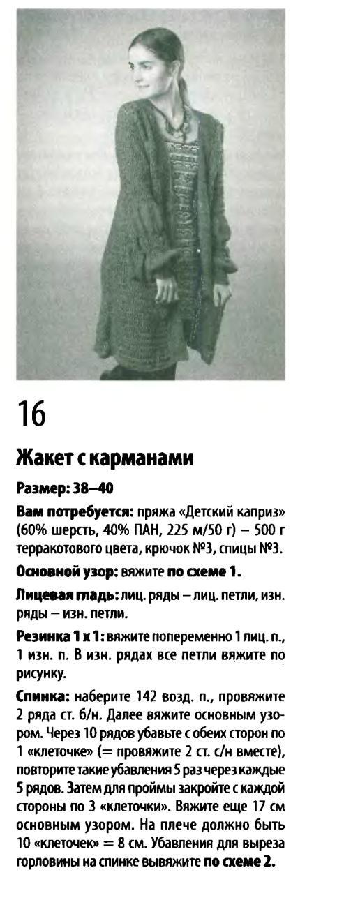 1679-kryu12_5 (2)