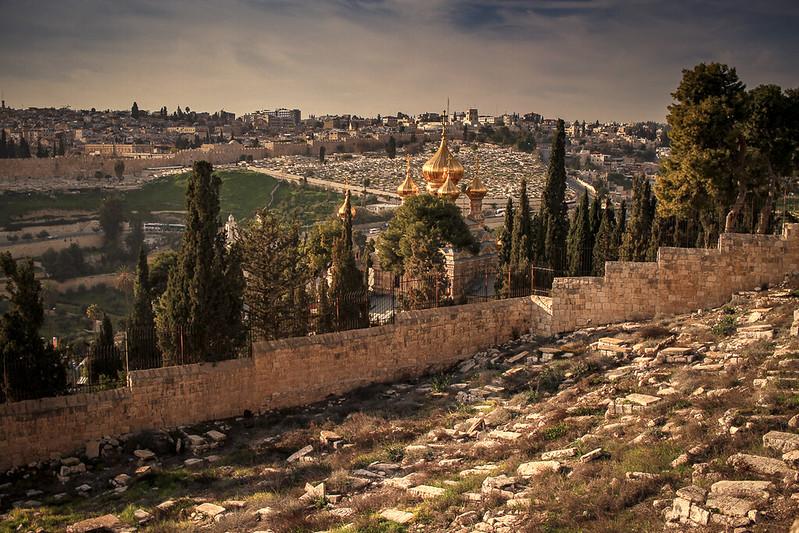 Mirador Jerusalem