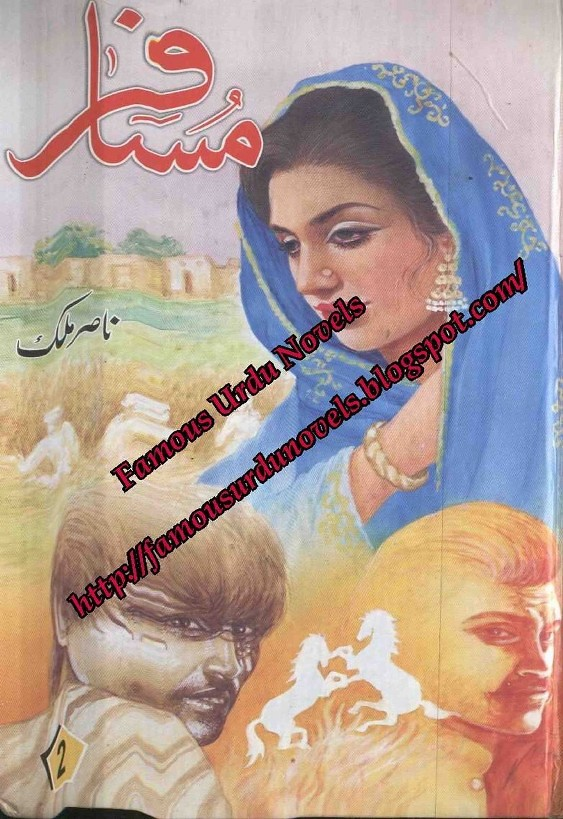 Musafar Part 2 Complete Novel By Nasir Malik