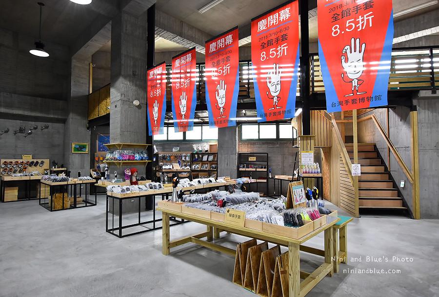 台灣手套博物館-手套工場.彰化景點22