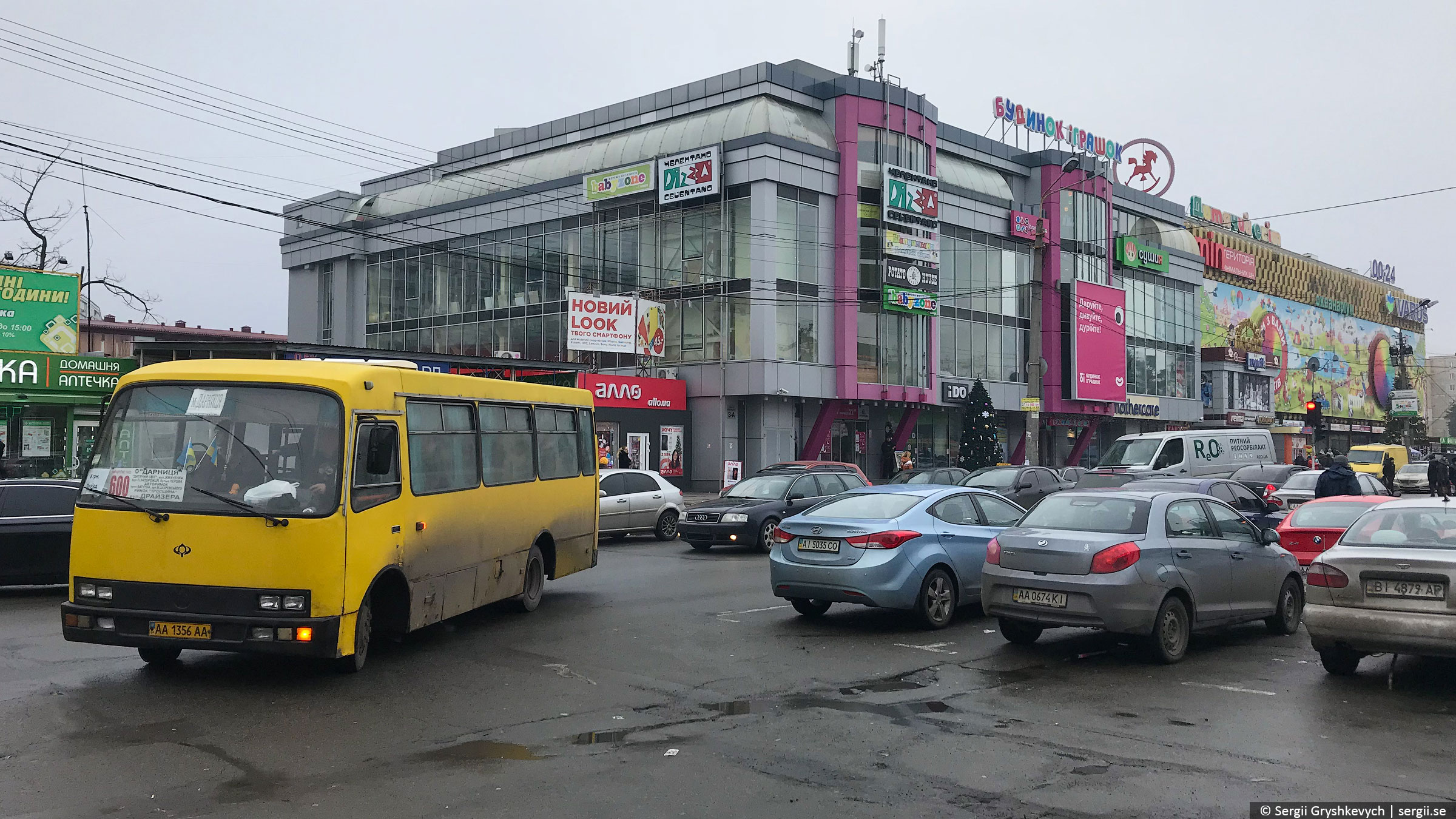 kyiv-darnytsia-livoberezhna-8
