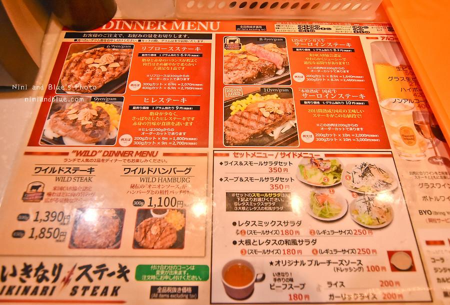 ikinari steak 日本人氣立食牛排04