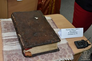 Выставка книг 1210