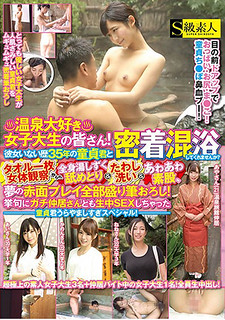 SABA-375 Female College Students Who Love Hot Springs!Would You Like To Get In Close Contact With Her 35-year-old Virgin Without Her?One Towel From Ladybody Observation, Whole Body Water Drops And Scrubbing & Scrubbing & Furry Hips, Dreams Blushing All The Time Writing Brush!